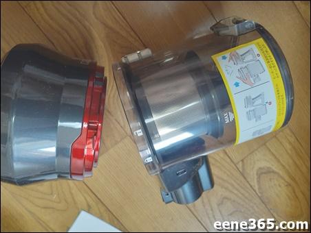 左:モーターと右ダストカップ部分の画像